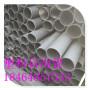 宜州HDPE盲溝管--廠家----土工材料