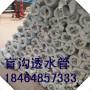 龙口软式透水管--厂家----土工材料