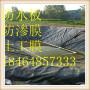 峨眉山市防水板吊带防水板厂家