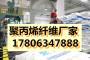 廣東鋼纖維同贏新材料供應——歡迎您!