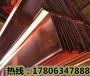 涿州市土工膜---銷售