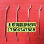 歡迎--漳州鋼纖維&廠家售賣
