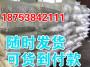 錦州市鍍銅鋼纖維≡≡≡錦州市集團廠家