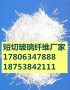 欢迎访问-涿州钢纤维-涿州经销商