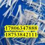 歡迎訪問-銅仁市鋼纖維-銅仁市批發商