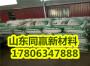 歡迎訪問-陸豐鋼纖維-陸豐批發商
