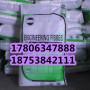 欢迎访问-龙岩钢纤维-龙岩价格