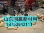 歡迎訪問——安陽市紫銅止水帶——安陽市公司