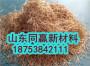歡迎——丹陽市止水銅片——丹陽市公司