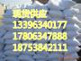 欢迎——益阳铜止水——益阳有限公司