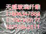 欢迎光临——江山市铜止水——江山市公司