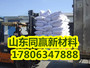 歡迎訪問——萍鄉銅止水——萍鄉公司