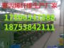 歡迎光臨——晉江市銅止水——晉江市有限公司