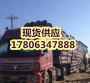 歡迎 福泉HDPE土工膜——價格