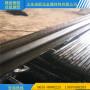 云南19*3.5冷拔钢管欢迎咨询2045#精密管股份有限公司欢迎您