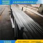 青海35*5精密鋼管歡迎咨詢2045#精密管股份有限公司歡迎您