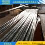 天津26*3冷拔钢管各种材质2045#精密管股份有限公司欢迎您