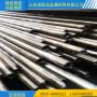 近日重慶39*3.5精密鋼管保性能股份有限公司歡迎您20#精密管