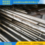 今日报价:重庆20号/45号精密钢管39*6.5精密钢管——【行业】