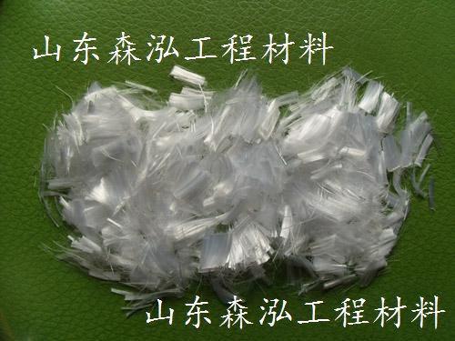 ar-zy耐堿短切玻璃絲大連沙河口 --森泓廠家