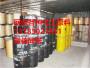 本地高价回收洗涤原料公司