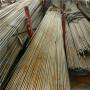 近日廣州36*4精密鋼管參考價格股份有限公司歡迎您