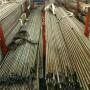 【报价阳江36*4精密钢管价格走势股份有限公司欢迎您