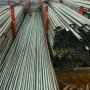 近日廣州73*6精密鋼管價格表股份有限公司歡迎您