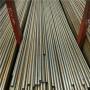 【报价通辽40Cr精密钢管生产基地股份有限公司欢迎您