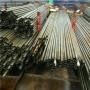 近日蘭州89*6精密鋼管那里生產股份有限公司歡迎您
