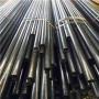 近日廊坊16mn精密鋼管報價股份有限公司歡迎您