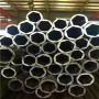 近日蘭州80*8精密鋼管 商家股份有限公司歡迎您