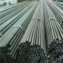 黔南小口徑精密鋼管哪家專業股份有限公司歡迎您