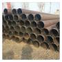 近日巴彦淖尔20#厚壁钢管出厂价格