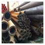 近日包頭GB3087鍋爐管現貨批發