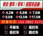 新聞:洪澤到秀山回程車高欄車聯系地址[股份@有限公司]歡迎您