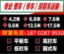 新闻:哈尔滨到苏州平板车回程车联系方式[股份@有限公司]欢迎您