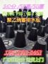 新闻资讯《怒江25mm防穿刺排水板》【导水板】;生产供应商135-0538-8463