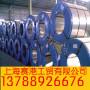 St360C螺纹钢St360C 可以砍铁吗
