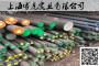 【今日报价】:兰溪国产GB/TS44097+不锈钢成分及性能