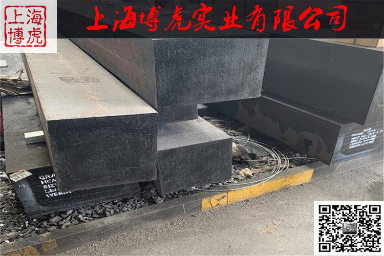 訪問##2J12鋼板##局部硬度#上海博虎特鋼