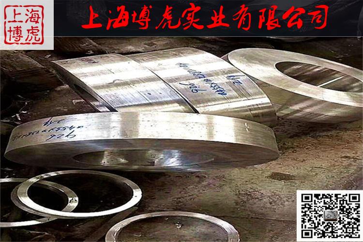 904L卷材、大量现货供应-上海博虎特钢