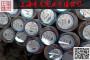 HS10-4-3-10圓鋼、HS10-4-3-10圓鋼上海博虎銷售