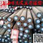 虎商快訊:杭州_AISI1065模具鋼性價比怎么樣、質量如何@今日報價
