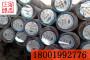 S43035鋼棒批發零售-博虎圓鋼