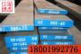 Inconel722圆钢高温合金_特殊规格定制上海博虎