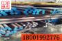 K4002高溫合金管坯_ 上海博虎