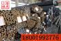 GH4202镍合金锻造_原厂质保上海博虎