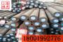 博虎讯息800带材板子厚度0.2-130mm_库存信息