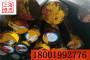 博虎讯息GH163钢带、高温合金_成分标准